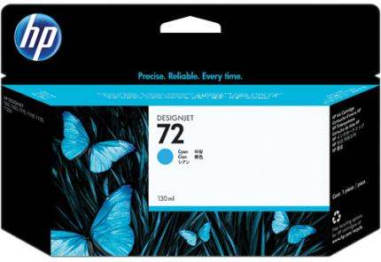 HP 72 Cyan Ink Cartridge (130 ml) - C9371A