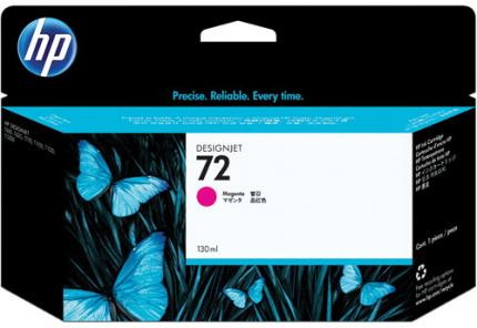 HP 72 Magenta Ink Cartridge (130 ml) - C9372A