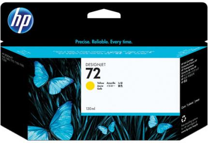 HP 72 Yellow Ink Cartridge (130 ml) - C9373A