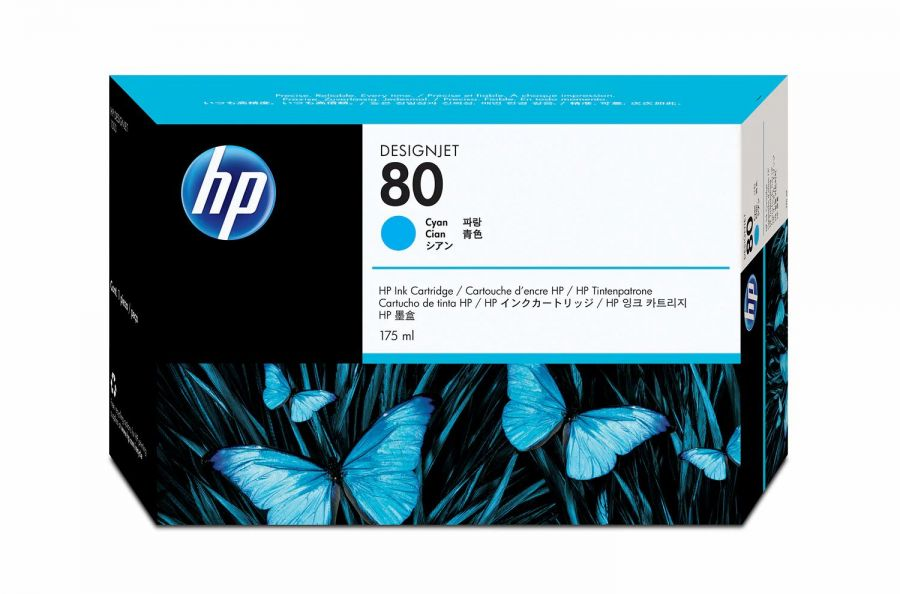 HP 80 Cyan Ink Cartridge (175 ml) - C4872A