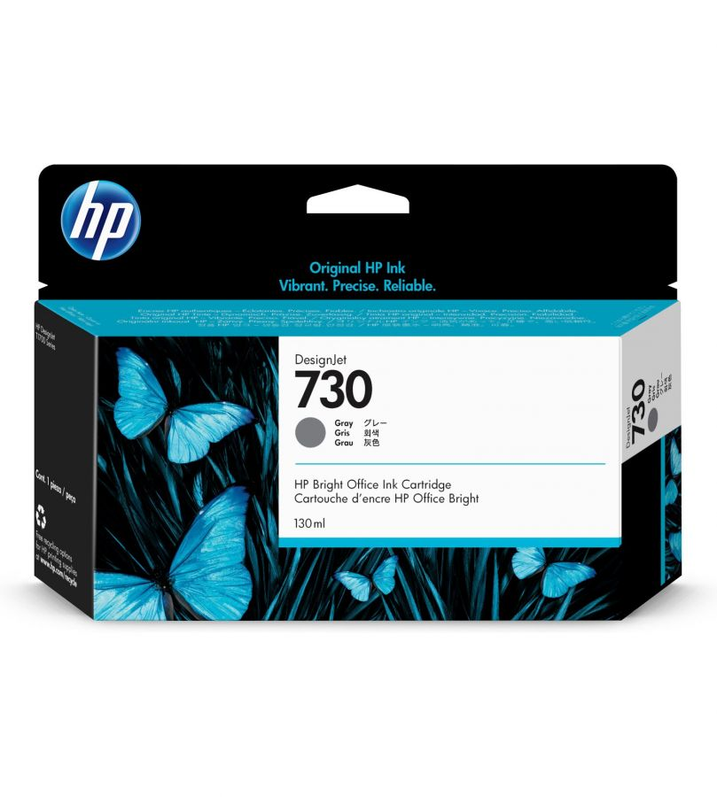HP 730 130-ml Gray DesignJet Ink Cartridge - P2V66A