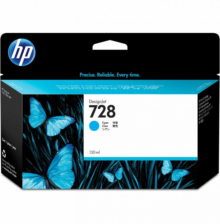 HP 728 130-ml Cyan DesignJet Ink Cartridge - F9J67A
